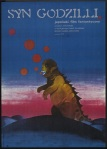 Son of Godzilla (Poland, 1974)