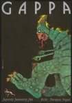 Monster from a Prehistoric Planet (Czechoslovakia, 1986)
