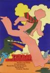 Terror of Mechagodzilla (Poland, 1977)