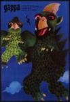 Gappa the Triphibian Monster (Poland, 1973)